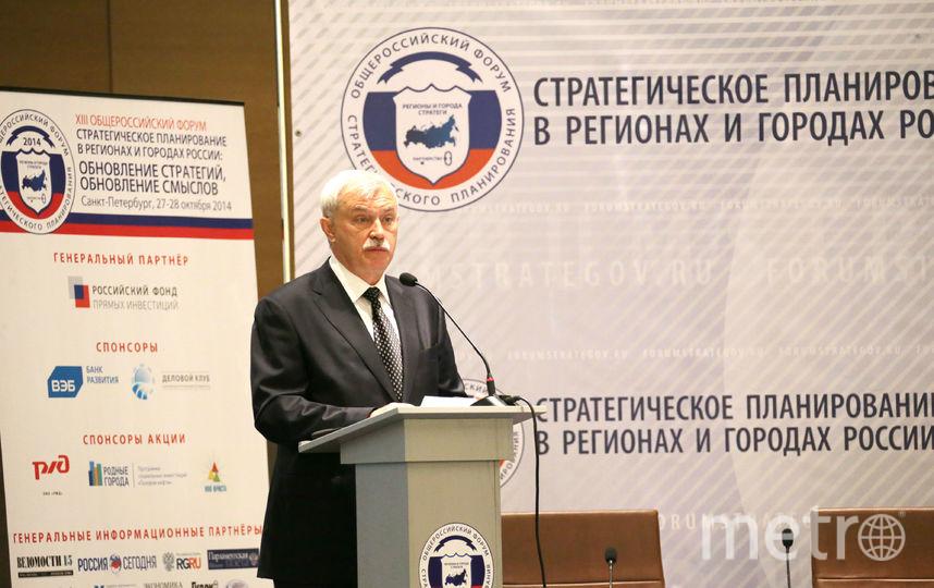пресс-служба администрации Санкт-Петербурга.