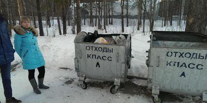 Следственное управление СКР по Свердловской области.