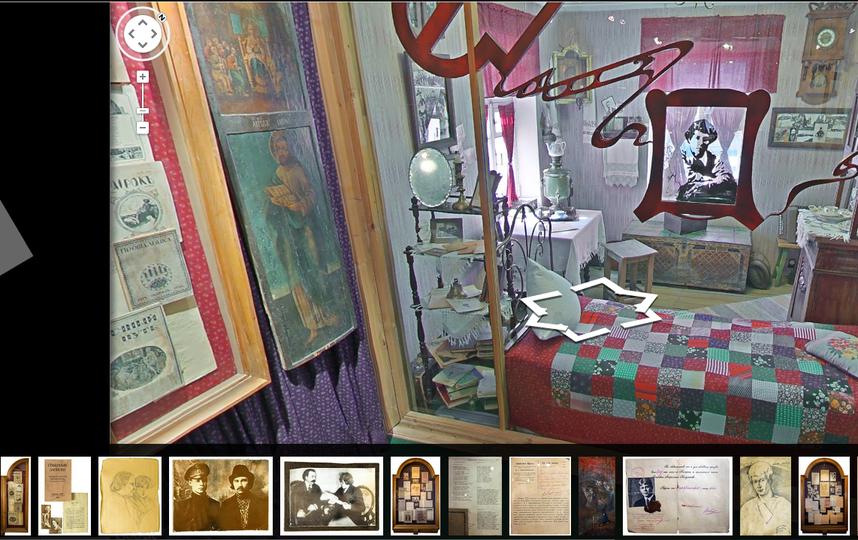 скриншот Google Culture Institute.