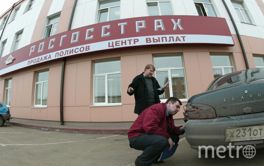 Валерий Волков / fotoimedia / ТАСС.