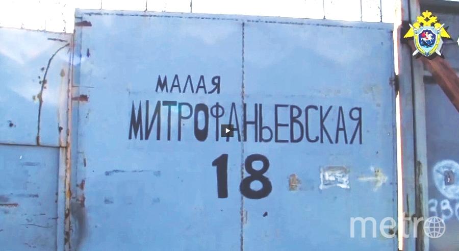 с сайта sledcom.ru.
