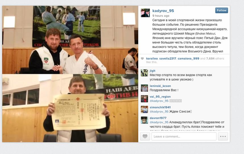 Instagram / kadyrov_95.