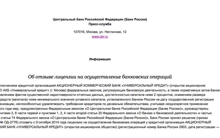 http://www.cbr.ru.