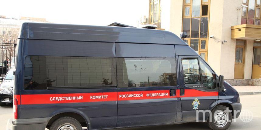"""официальная страница СК РФ в социальной сети """"ВКонтакте""""."""