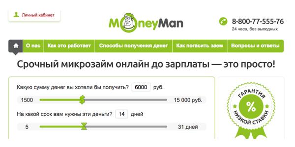 сколько нужно отработать чтобы получить кредит в альфа банке