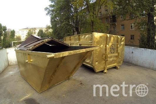 предоставлено http://rustelegraph.ru.