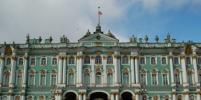 Эрмитаж признали лучшим музеем Европы и третьим в мире