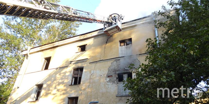 78.mchs.gov.ru.