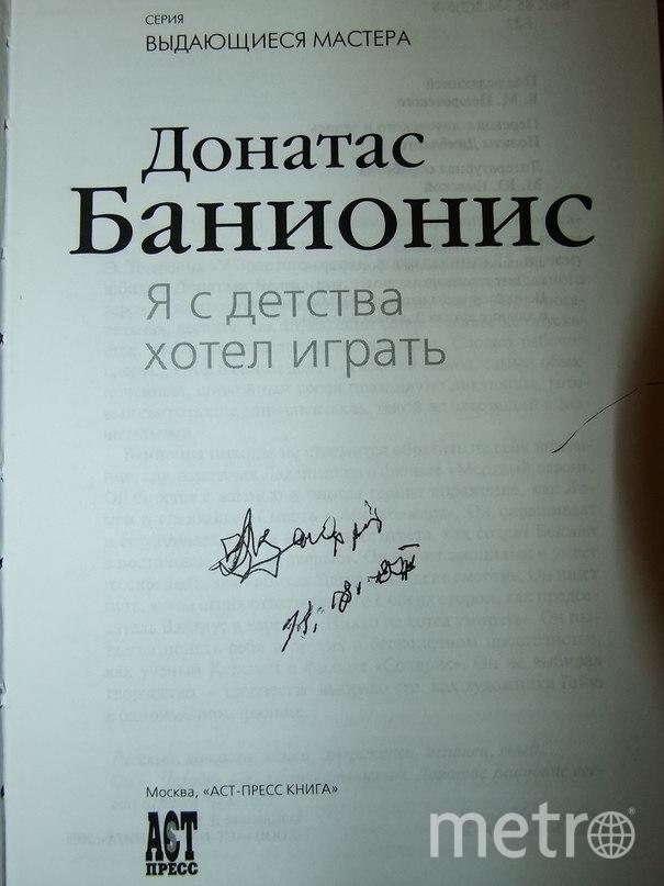 предоставлено Сергеем Прокофьевым.