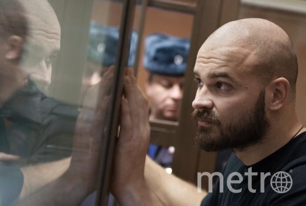 Максим Блинов / РИА «Новости».