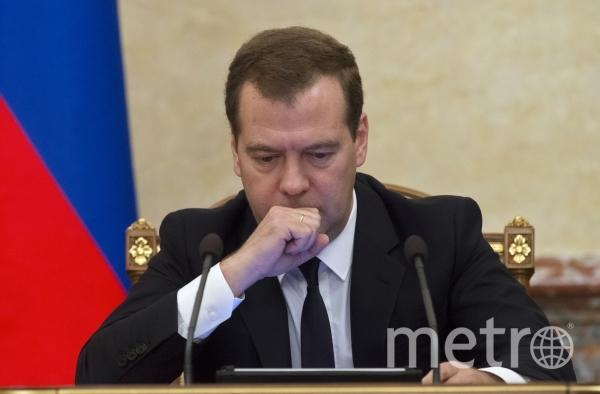 Интернет Казино Медведев