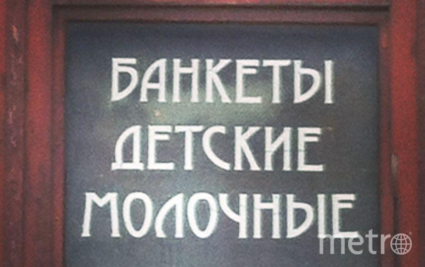 Ананьева Наталья.