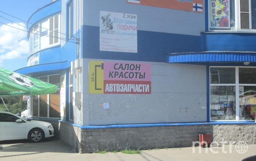 Байков Антон.