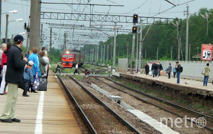 все - Metro.