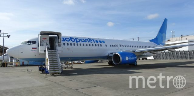 twitter.com/aeroflot.