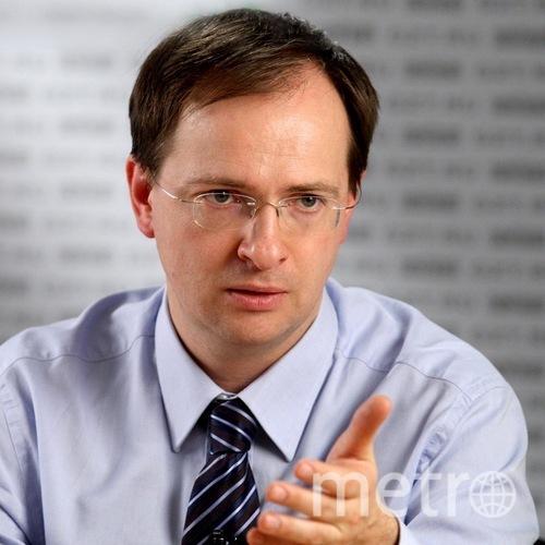 https://twitter.com/medinskiy_vr.