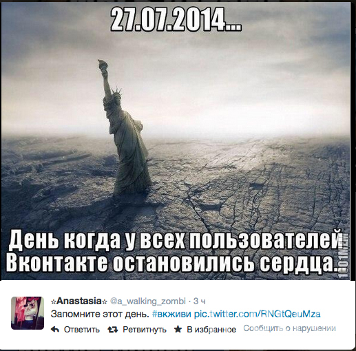 """Все изображения – со страниц пользователей """"ВКонтакте""""."""