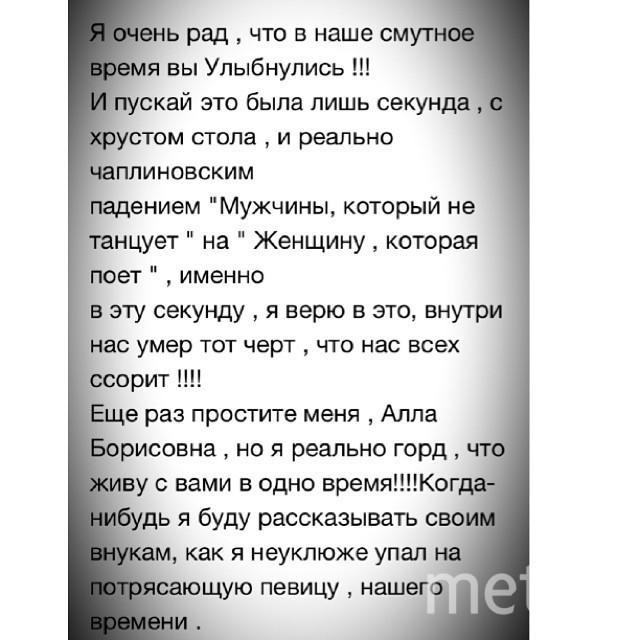 instagram.com/stas_kostyushkin_official.