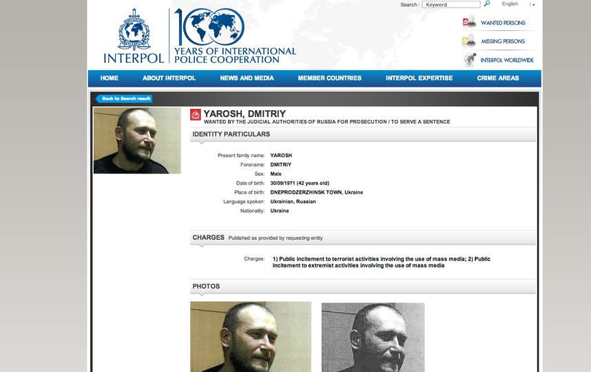 www.interpol.int.