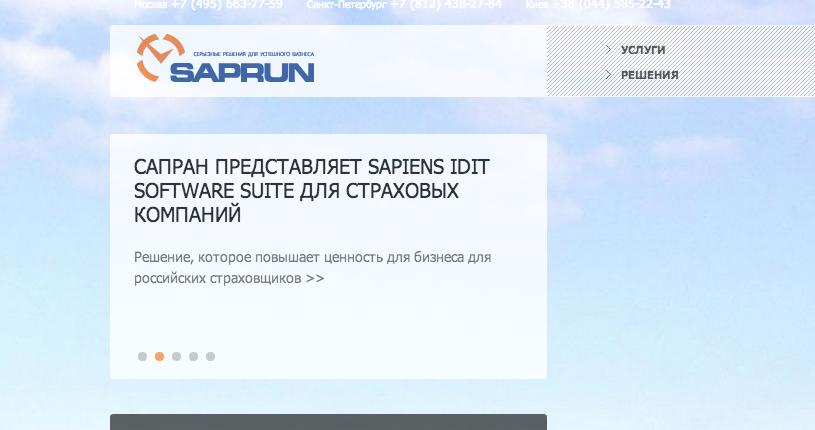 saprun.com.