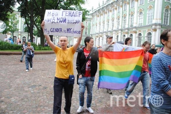 http://spb-pride.ru.