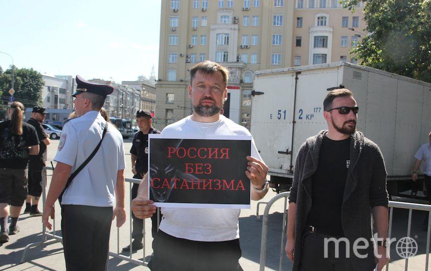 Алексей Ширинкин .