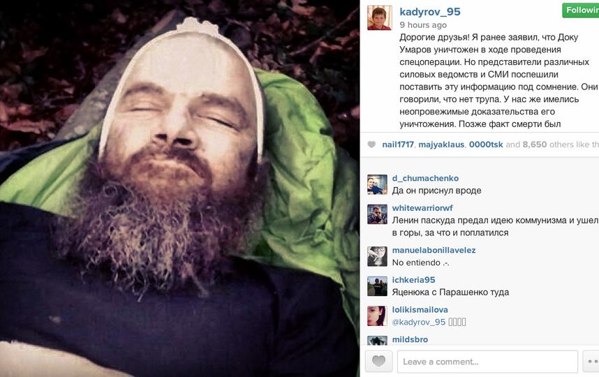 Screen instagram @kadyrov_95.