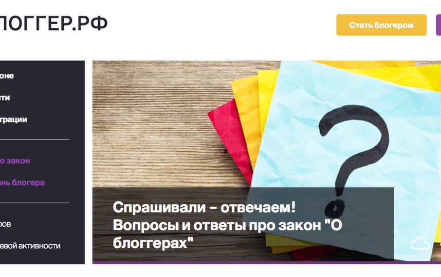 скриншот с сайта яблоггер.рф.