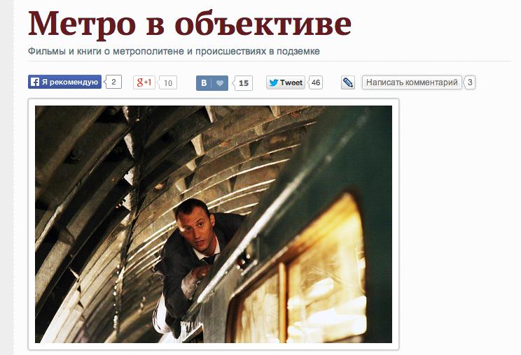 скриншот с сайта gazeta.ru.