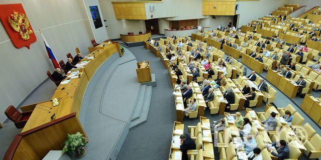 duma.gov.ru.