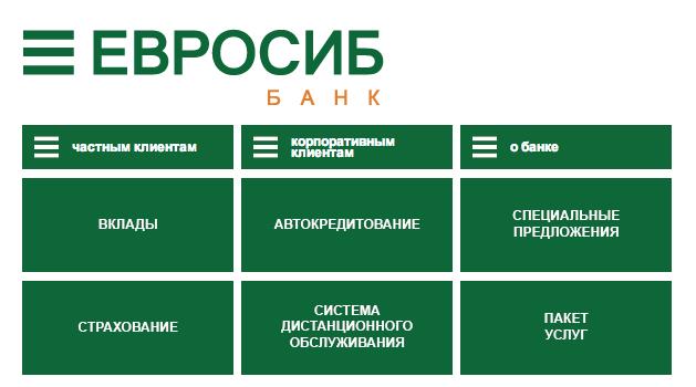 http://eurosibbank.ru/.