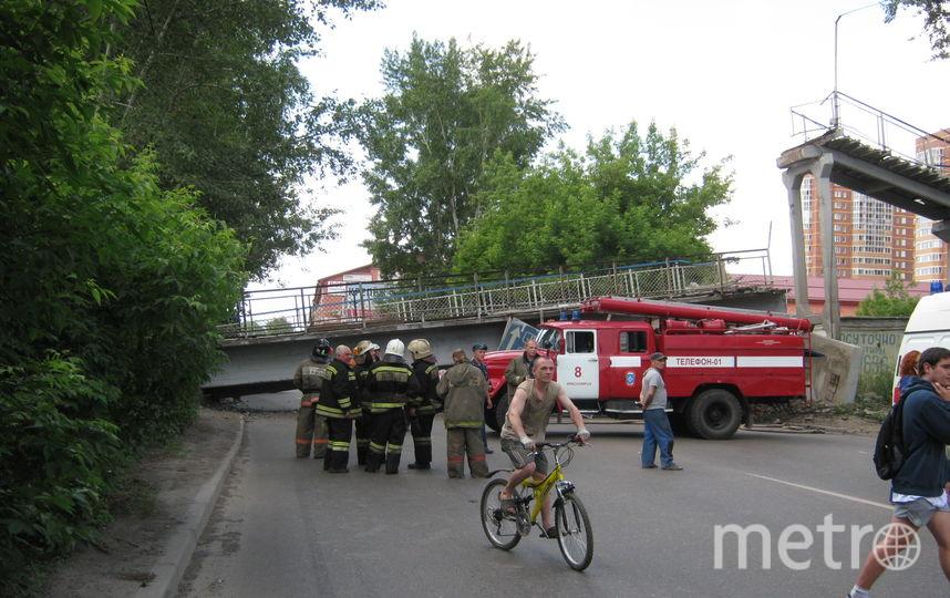 ГУ МЧС по Красноярскому краю.