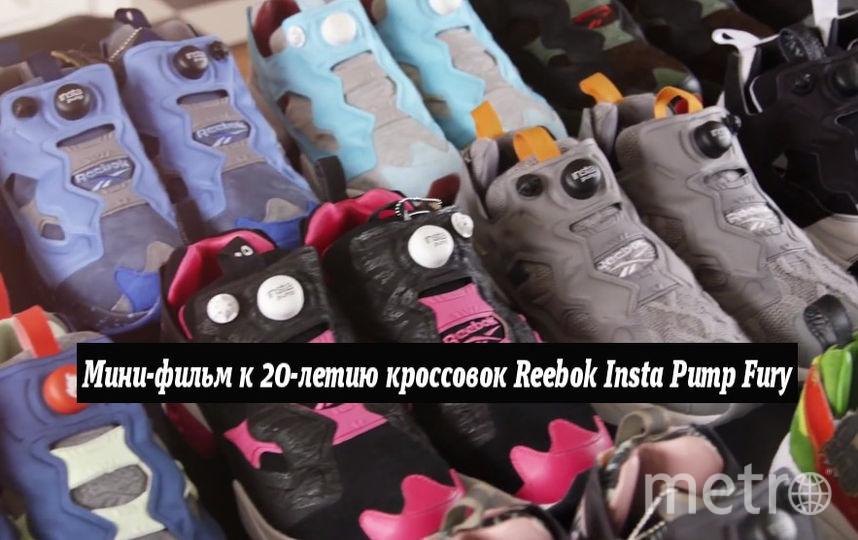 Мини-фильм к 20-летию кроссовок Reebok Insta Pump Fury. Стиль жизни ... 51b4a97894c0b