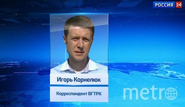 "Screen выпуска новостей на телеканале ""Вести""."