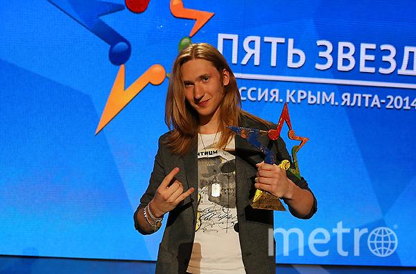 предоставлено: Пресс-службой Всероссийского музыкального конкурса молодых исполнителей «Пять звезд»\.