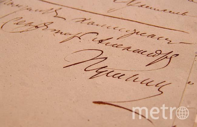 пушкин автограф картинки скоро свою