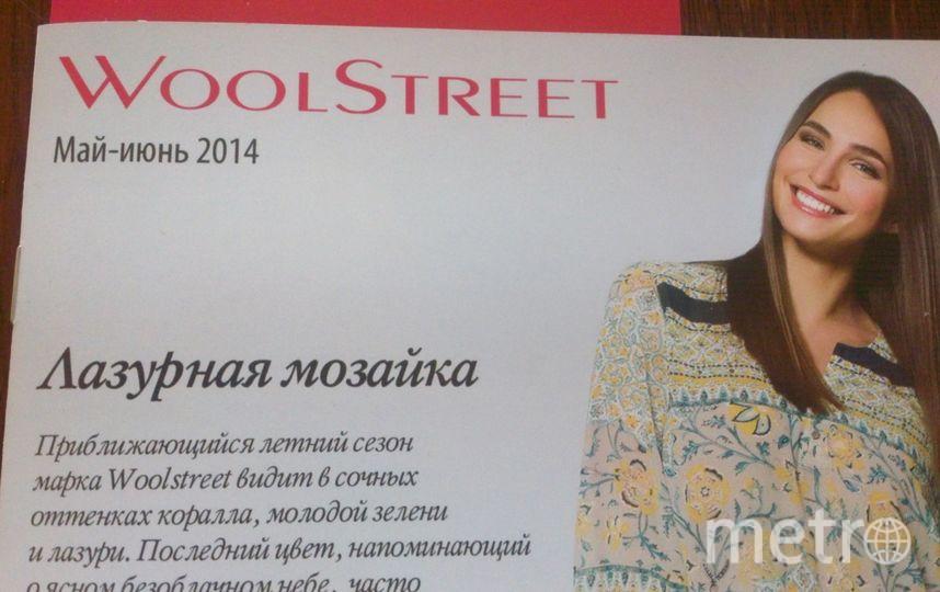 Марина Валерьевна Коок.