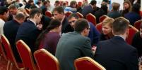 Деловой форум формата face to face в Санкт-Петербурге: Строительство, недвижимость, гостеприимство!