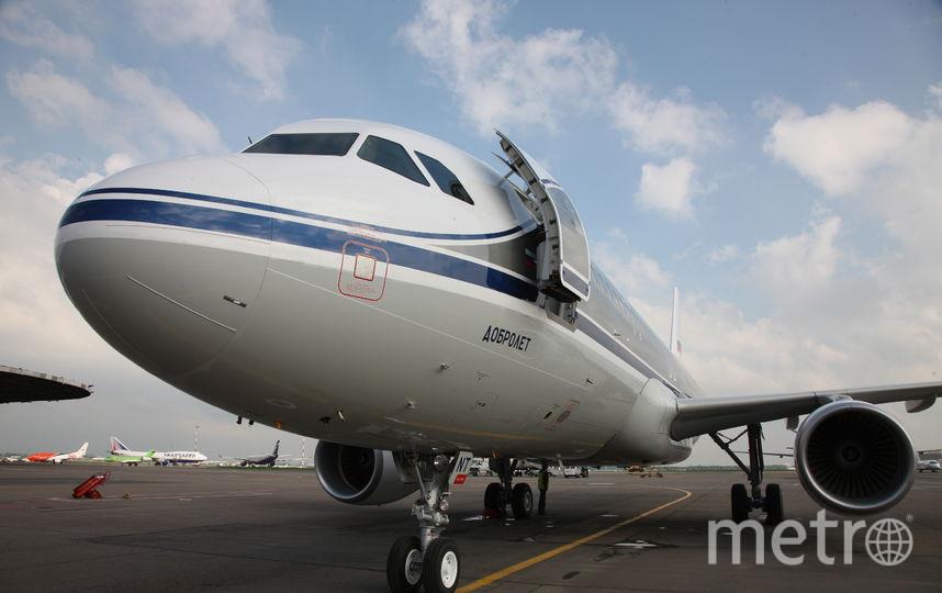 www.aeroflot.ru.