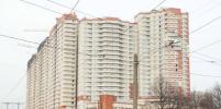 Компания Л1 рекомендует инвестиции в жильё комфорт-класса