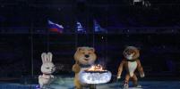 Как закрывали Олимпиаду