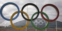 Олимпиада-2014: За кого переживать 11 февраля