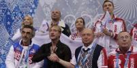 Евгений Плющенко упрочил лидерство россиян в командном турнире фигуристов