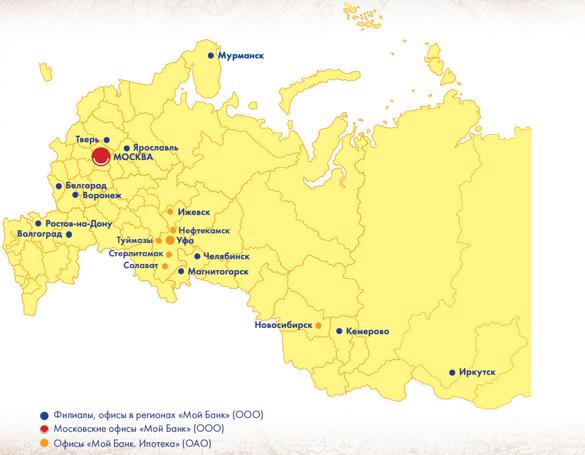 http://www.mybank-group.ru.