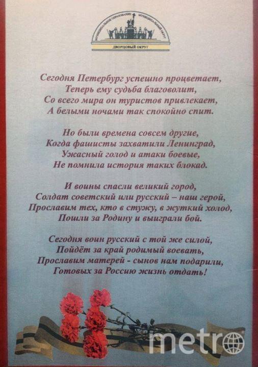 http://munizipal.zaks.ru.