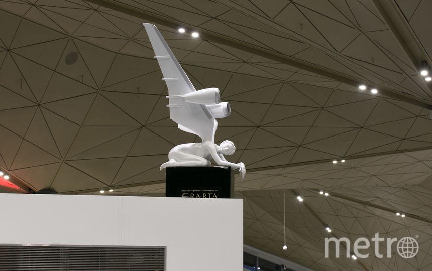 """Все - предоставлены Музеем современного искусства """"Эрарта""""."""