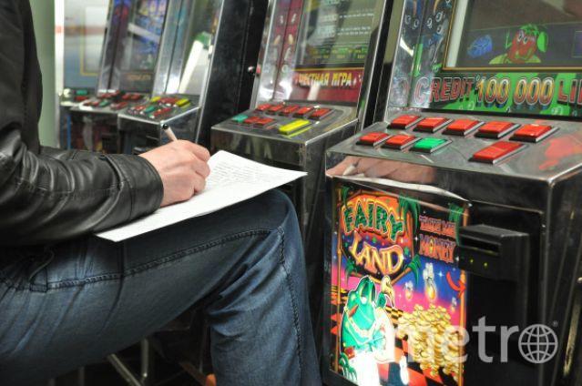 novosti-moskovskoy-oblasti-kazino