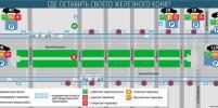 В центре Новосибирска пробок не будет