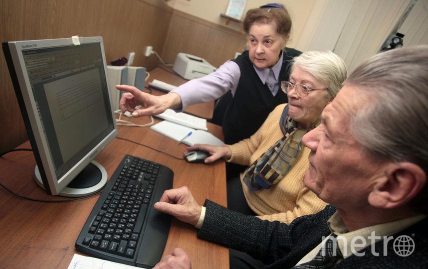 Работа пенсионерам пермь вакансии от прямых работодателей