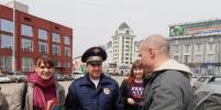 Новосибирцам предложили стать инспектором ГИБДД на один день